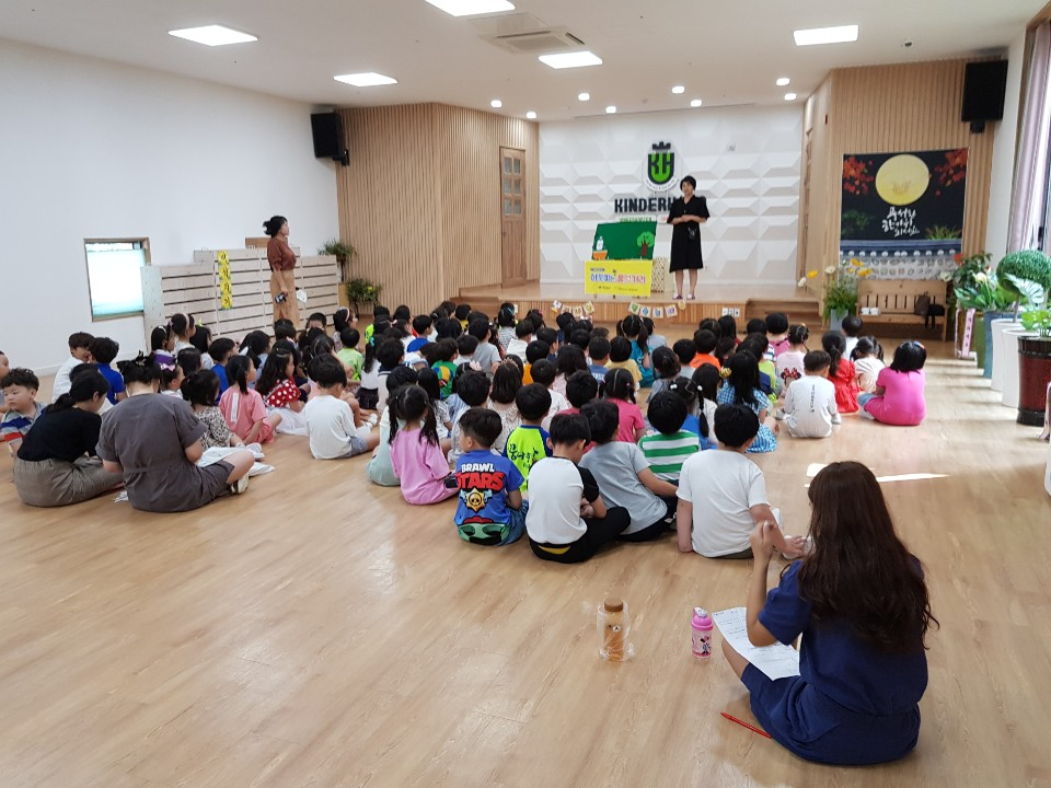 김천시 킨더하바유치원 원아대상