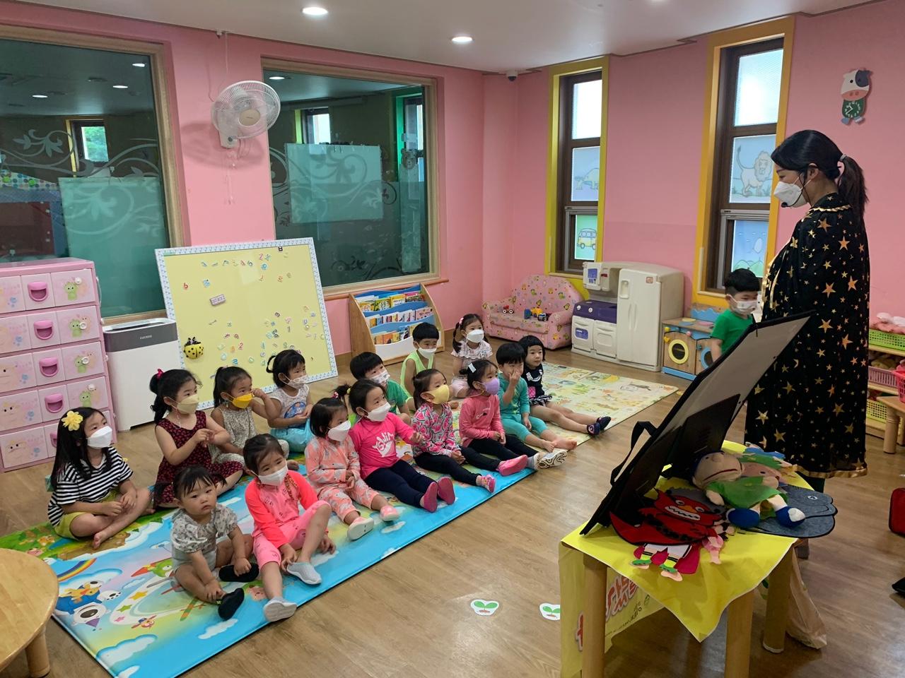 경산시 안심학교(유치원,어린이집) 원아대상 교육