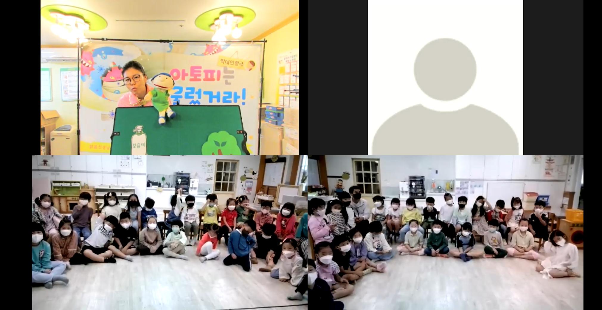 상주시 안심학교 (유치원,어린이집) 원아대상 비대면교육